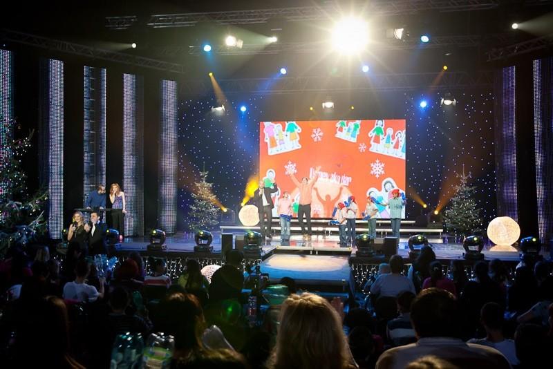 Úsmev ako dar v Inchebe videlo viac ako 1000 ľudí. 16.12.2011, Bratislava.