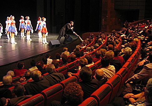 Nitrazdroj - divadlo Andreja Bagara v Nitre. 26.11.2006.